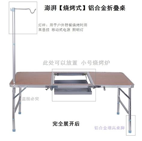 portable table and chairs aluminum alloy thickening folding tables and chairs