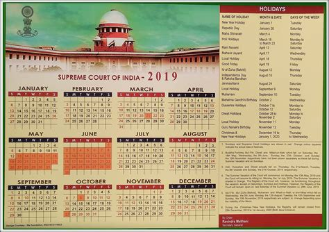 hindu calendar calendar