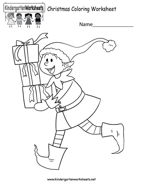 christmas coloring worksheet free kindergarten holiday