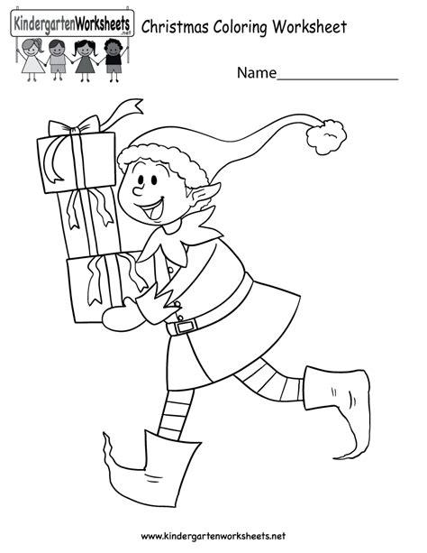 Christmas Coloring Worksheet  Free Kindergarten Holiday Worksheet For Kids