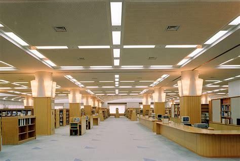 香川 県立 図書館