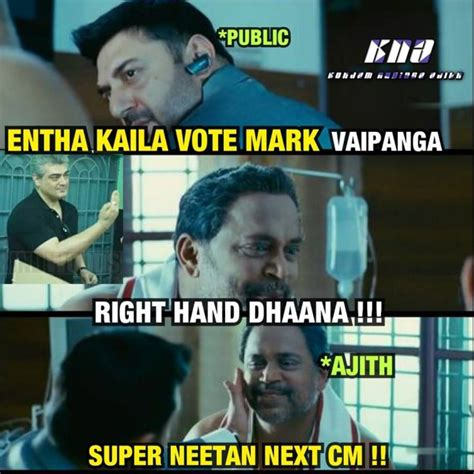 Funny Memes Photos - funny memes of tamil cinema photos 687448 filmibeat gallery