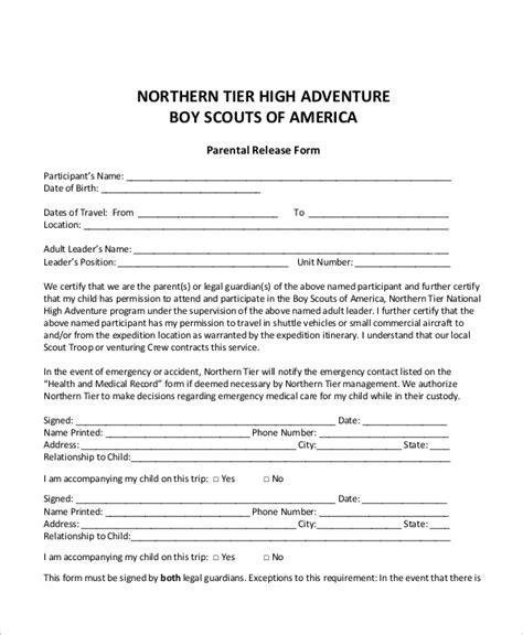 parental release form template parental release form