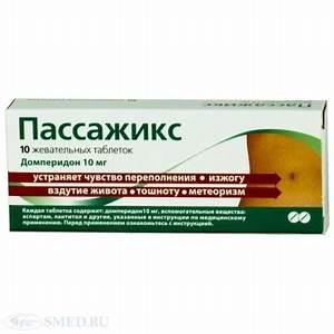 Лечение псориаза моча