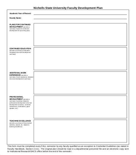 faculty development plan templates
