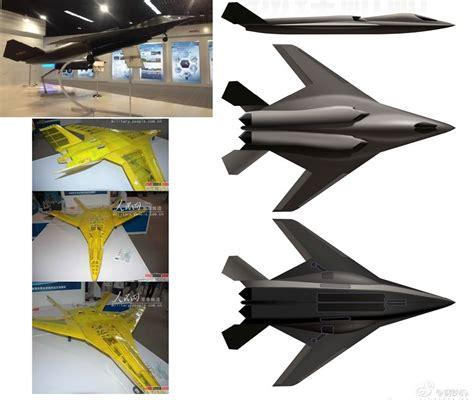Black Horizon: Leak hints at China's design for next-gen ...