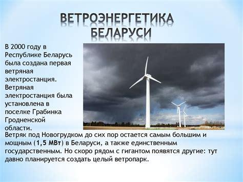 Ветроэнергетика – преимущества и недостатки . автоновости все про авто и электромобили гибриды