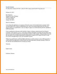 Application Letter I Am Writing To I Have To Write An