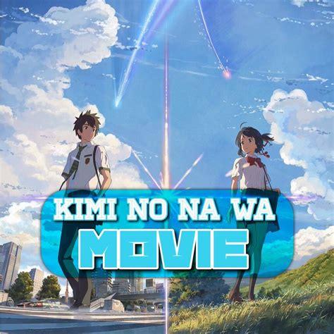 Kimi No Na Wa Your Name Kimi No Na Wa Whats Your Name Anime Amino