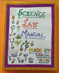 Science Lab Manual Cover Page In 2020