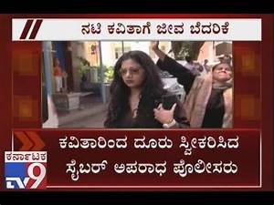 Casting Couch Issue: Sandalwood Actress Kavitha Says She ...