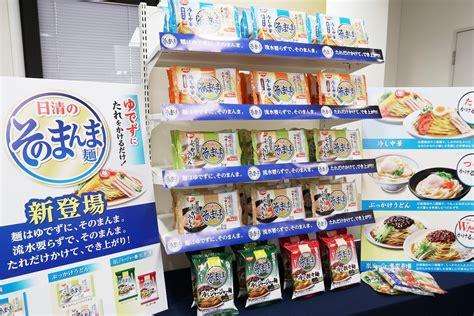 日 清 食品 株価
