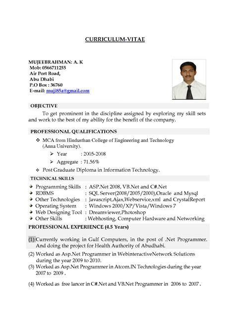 mig tig welder resume resume format for sql developer