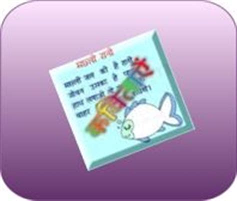 learn hindi read  write hindi