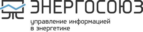 Утверждение нормативов технологических потерь при передаче тепловой энергии теплоносителя по тепловым сетям — госуслуги нижегородская.