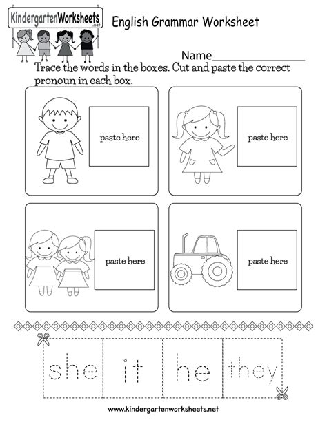 english grammar worksheet  kindergarten english