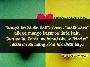73 best images ... Islamicwith Hindi Quotes
