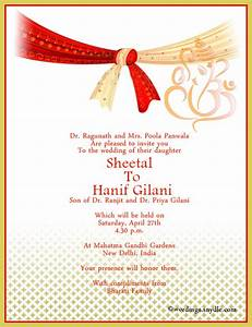 Indian wedding invitation wording samples wordings and for Examples of hindu wedding invitations
