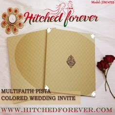 islamic muslim wedding invitation cards images