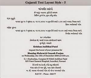 gujarati wedding invitation card matter mini bridal With wedding invitation gujarati text