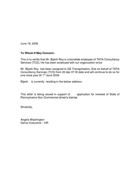 Proper Way To Start A Cover Letter by Proper Letter Format To Whom It May Concern Cover Letter