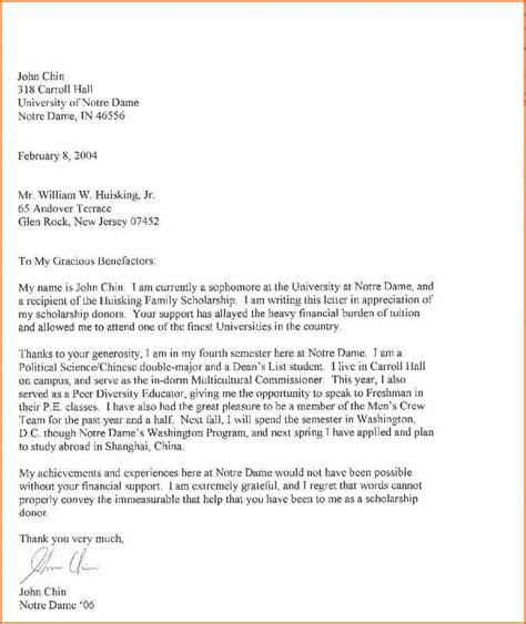 letter for scholarship gallery of scholarship cover letters exles