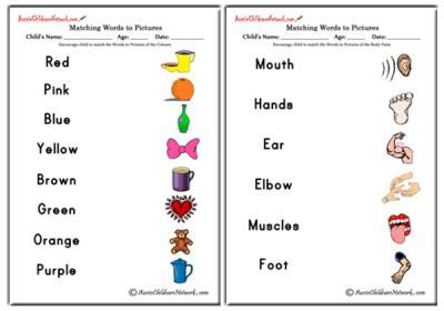 matching words  pictures aussie childcare network