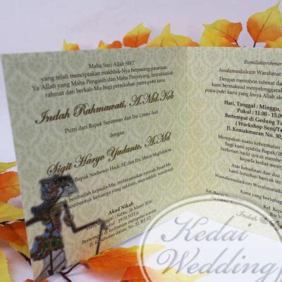 undangan pernikahan gunungan wayang murah