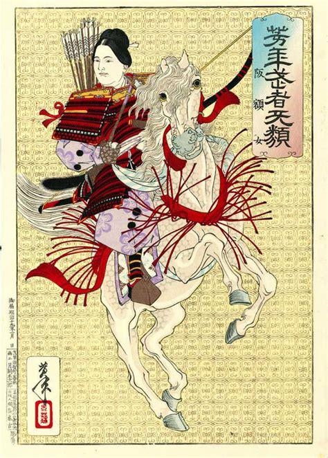 samurai pictures pics images     tattoo