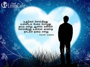Love Failure Boy Feelings Quotes In Tamil Download Tamil ...