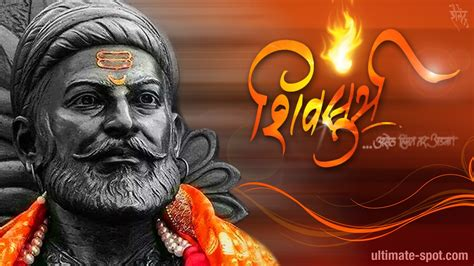 shivaji maharaj in new holidays oo