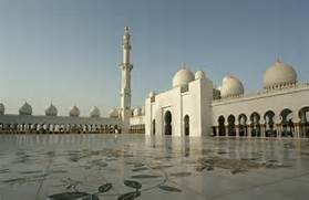 Top 10 Most Beautiful Mosques in the World   Reading Tree  Beautiful Masjid On Water