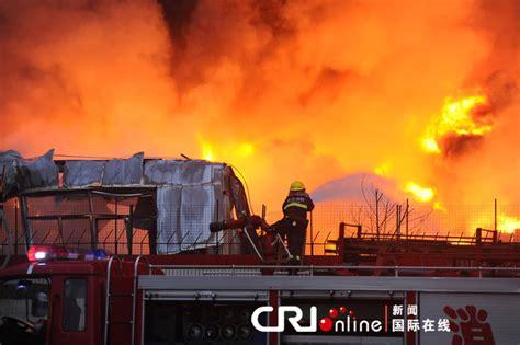 长沙旺旺食品厂区发生大火(高清组图) - 新闻 - 国际在线