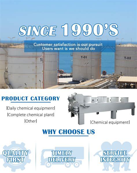 wuxi jiesheng environment chemical equipment   pressure vessle heat exchanger