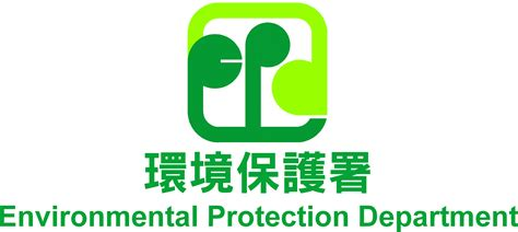 environmental bureau the environmental protection department epd環境保護署