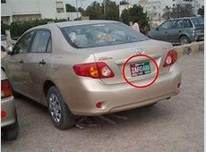 Sindh Police Starts Crack Down On AFR And Fancy Number