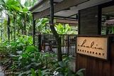Halia at Singapore Botanic Gardens – restaurant in ...