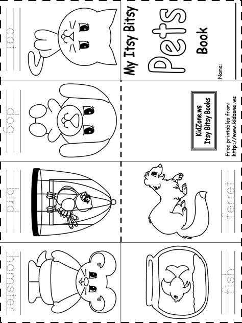 preschool lesson plans pets preschool pet theme worsheets search preschool 403