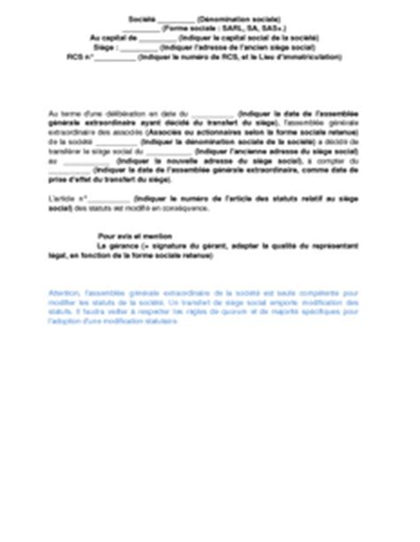 transfert siege social sci exemple de lettre gratuit de avis transfert siège social