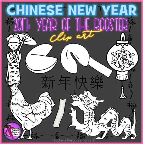 chinese  year clip art