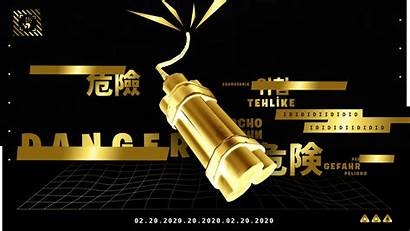 Fortnite Season Teaser Gold Teasers Material Adds