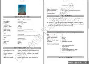 contoh resume pdf contoh resume dan cover letter terbaik cover letter templates