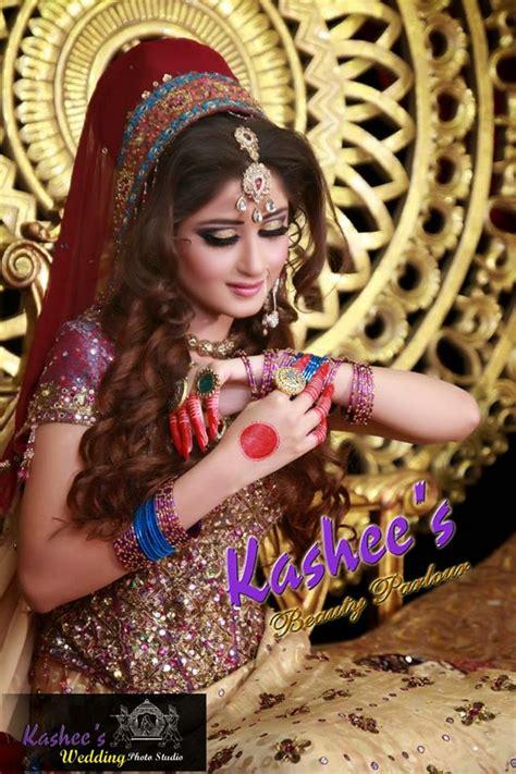 sajjal ali latest bridal photo shoot  kashees beauty parlor mehndi designs