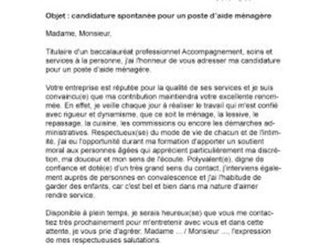 lettre de motivation assistant administratif 224 domicile par lettreutile