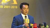 恰恰彭政閔將引退 黃衫迷湧球場觀賽│TVBS新聞網