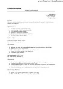 carpenter resume objective exles carpenter description for resume writing resume sle writing resume sle