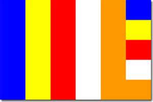 Dining Room Accent Tables by Flagline Buddhist 3 X5 Nylon Flag Flags And Flagpoles