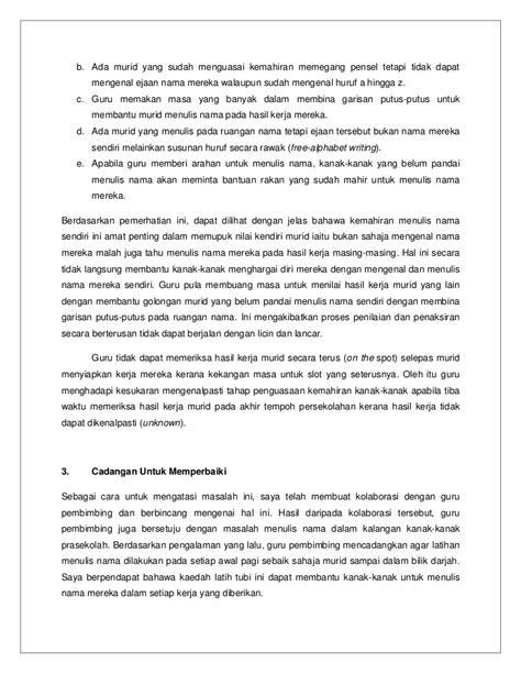 Contoh Jurnal Laporan Praktikum - Contoh Cuil