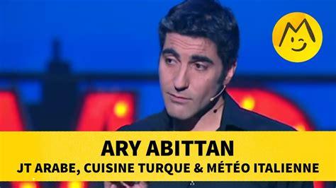 ary abittan journal arabe ary abittan jt arabe cuisine turque m 233 t 233 o italienne