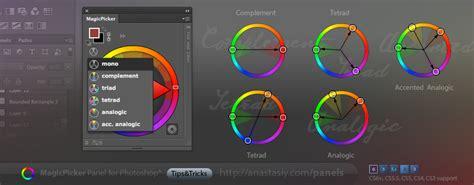 color wheel photoshop tetrad anastasiy s